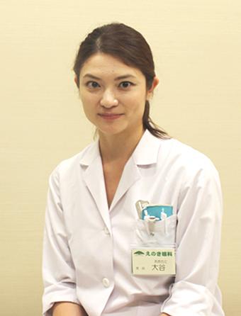医師大谷麻梨亜